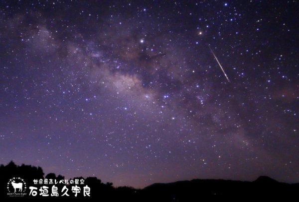 石垣島で満天の星空!旅行プランを立てる前に知っておくべきたった2つの事