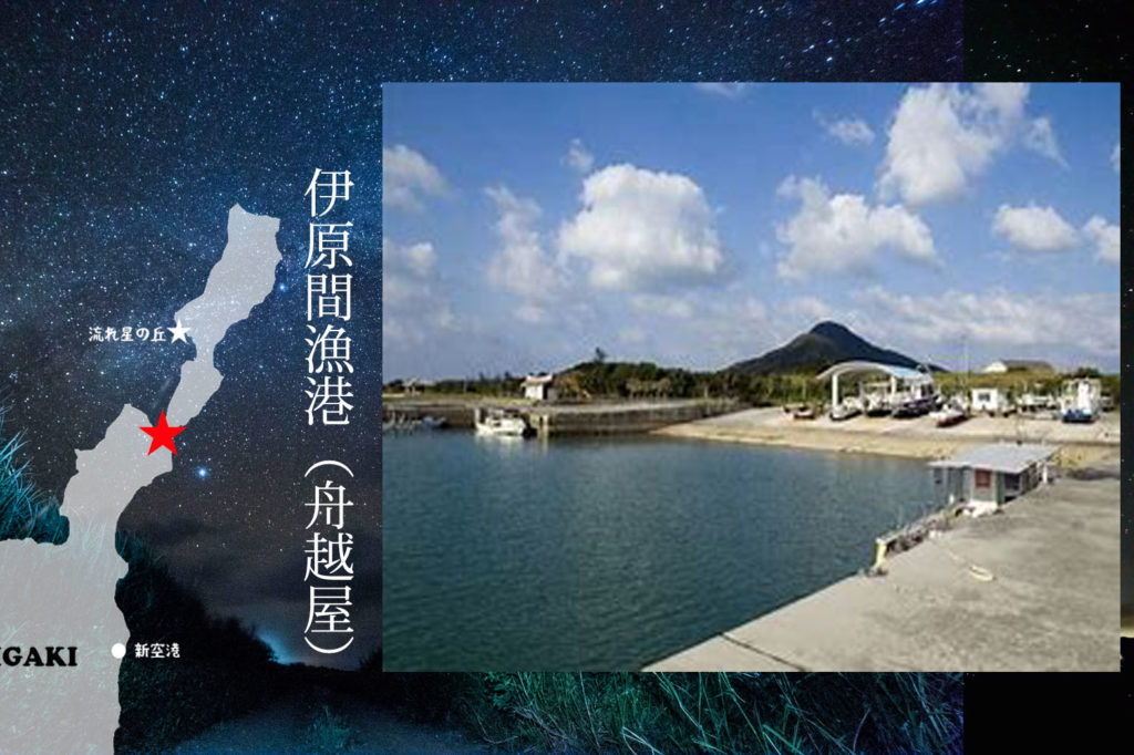 石垣島星伊原間漁港地図素材