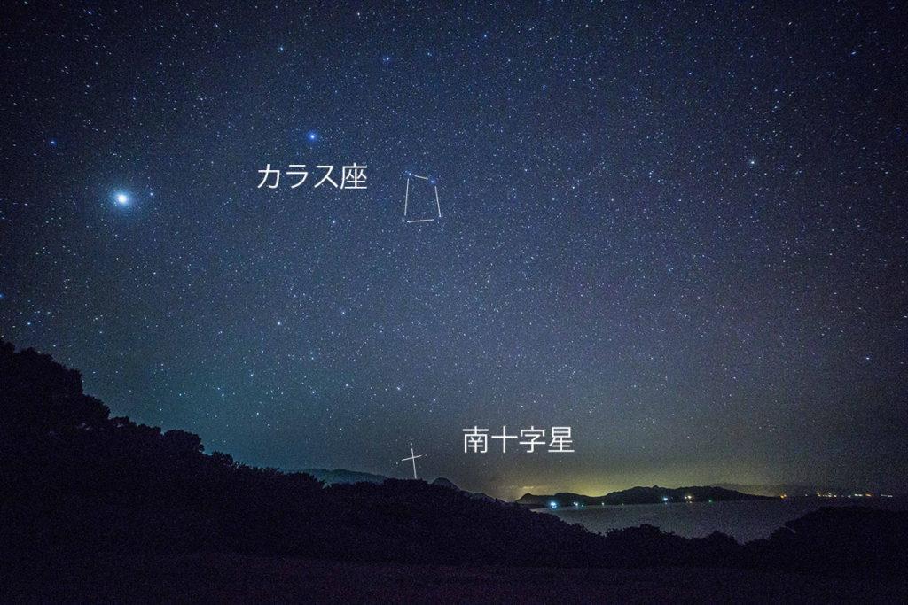 流れ星の丘での南十字星2018