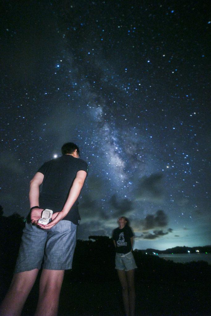 石垣島の星空保護区の中でプロポーズ