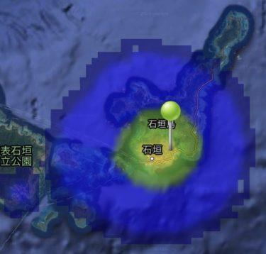 星空で有名な石垣島!場所によって見え方が驚くほど違う事実。