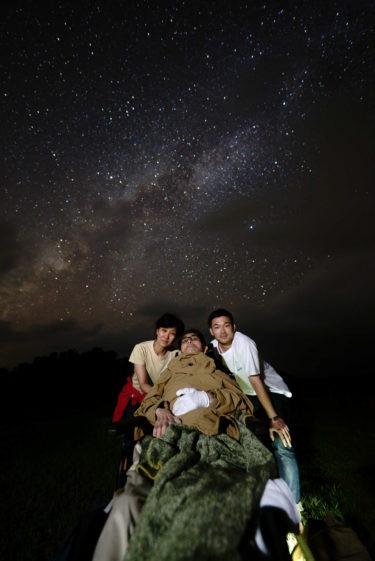 車椅子や要介護者の星空ツアーの参加を積極的に受け入れます